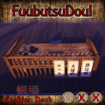 WLRP-Ad-June-FuubutsuDou