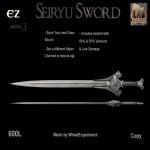 EZ Seiryu Sword Ad