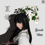 _NAMINOKE_NatsuTsubaki_branch_wht AD